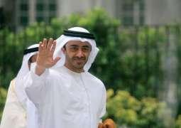 Abdullah bin Zayed visits Cathedral of Brasilia