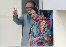 Zardari, Faryal challenge mega money laundering decision in SHC