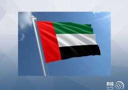 """الإمارات تحرز الميدالية الذهبية في """"الكرة الحديدية"""" ضمن منافسات الأولمبياد الخاص"""