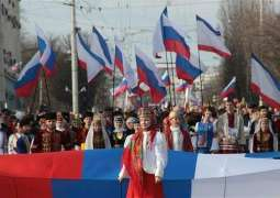 Crimea's 5th Anniversary of Rejoining Russia Marked by Development Boom