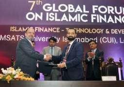 BankIslami Pakistan Limited signs Memorandum of Understanding (MOU) with COMSATS University