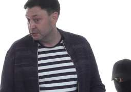 Jailed Journalist Vyshinsky Transferred From Kherson to Kiev - Lawyer