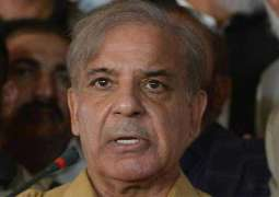 Shehbaz Sharif records his statement before JIT on Model Town tragedy