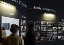 Andrei Stenin Photo Contest 2019 Sets Record Gathering Participants From 80 Countries