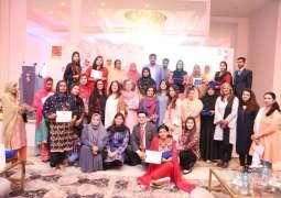 Kashf Entrepreneurship Awards 2019 recognisefemale entrepreneurs and artisans