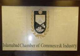 Islamabad Chamber of Commerce & Industry urges banks to provide easy credit facility to SMEs