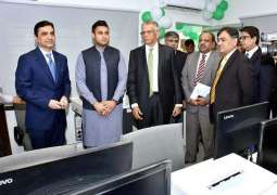 Facility of Worker's Foree Remittance Account inaugurated