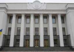 Ukraine Imposes Sanctions Against 294 Legal Entities, 848 Individuals