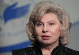 Russian Ombudswoman Says Vyshinsky Transferred to Cell With Good Detention Conditions