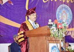 AJK President applauds students achievements at University of Kotli convocation