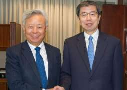 ADB, AIIB sign agreement on co-financing arrangement for further cooperation