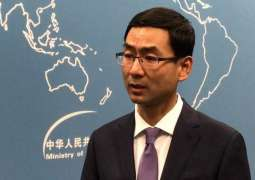 Beijing Calls US Sanctions on 2 Chinese Firms Over Alleged Dealings With N. Korea Unlawful