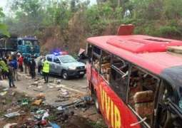 Over 70 People Killed as 2 Buses Collide in West of Ghana - Reports
