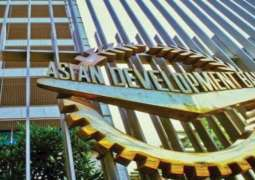 ADB, government  sign agreement of $ 1.5 million for NDRMF