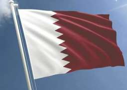'Appeal to Conscience:' Qatar Teaches Population Via SMS to Rationalize Water Use
