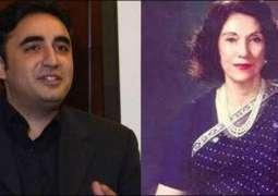 Bilawal pays tribute to Nusrat Bhutto on 90th birth anniversary
