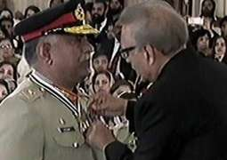 President Arif Alvi confers military, civil awards to different personalities