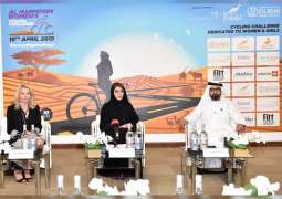 Al Marmoom to host region's first cycle race dedicated to women in April