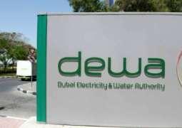 DEWA, ACWA Power, Silk Road Fund reach financial closing on 950MW 4th phase of Mohammed bin Rashid Al Maktoum Solar Park