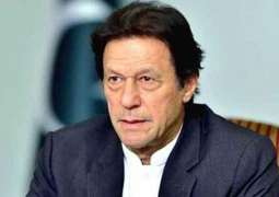 No deal with Nawaz Sharif: PM Imran Khan