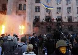 Kiev Knew About Preparations for 2014 Odessa Massacre - Ex-SBU Officer