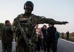 Statements on Ukraine's Secret Prisons in Donbas Not New, Probe Already Ongoing - Amnesty