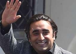 Chairman Bilawal Bhutto Zardari kicks off Train March