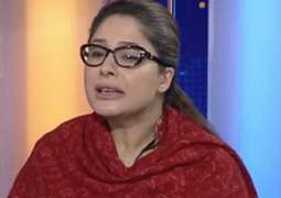 UNDP convenes meeting for Pakistan's human development report on inequality