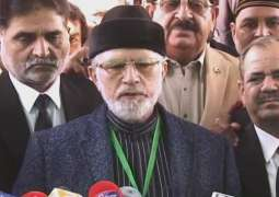 I pray Nawaz Sharif remains well till the dispensation of justice in Model Town incident: Tahir ul Qadri
