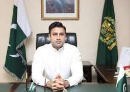 Government to promote tourism as a national cause - Zulfi Bukhari