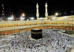 Four categories of private Hajj packages approved by religious ministry