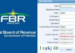 This is how you can file your tax returns online