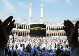 Ministry of religious affairs introduces SMS service to prevent pilgrims from fraudulent Hajj Companies