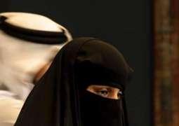 Saudi women activists detail torture allegations in court