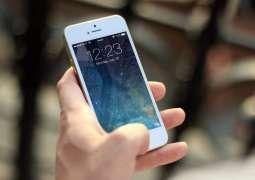 PTA to bring USSD system for mobile registration