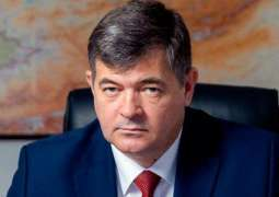 Kyrgyzstan, Russia Sign 16 Intergovernmental, Investment Agreements - Economy Ministry