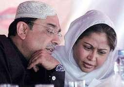Islamabad High Court approves protective bail of Zardari, Talpur till April 10