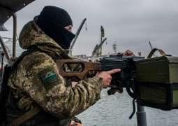 Ukrainian Border Guards to Boost Security Measures Near Crimea Ahead of Sunday's Election