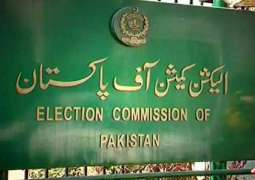 Election Commission of Pakistan asks voters to transfer vote on CNIC address by March 31