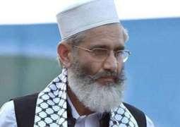 PTI taking  country downward: Siraj-ul- Haq