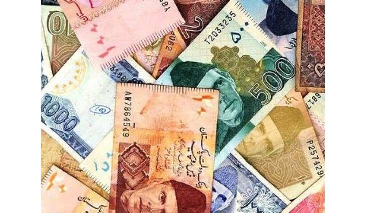 Forex dollar rate in karachi