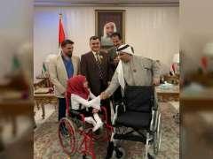 سفير الدولة يسلم دفعة مساعدات لمركز تجمع المعاقين في العراق