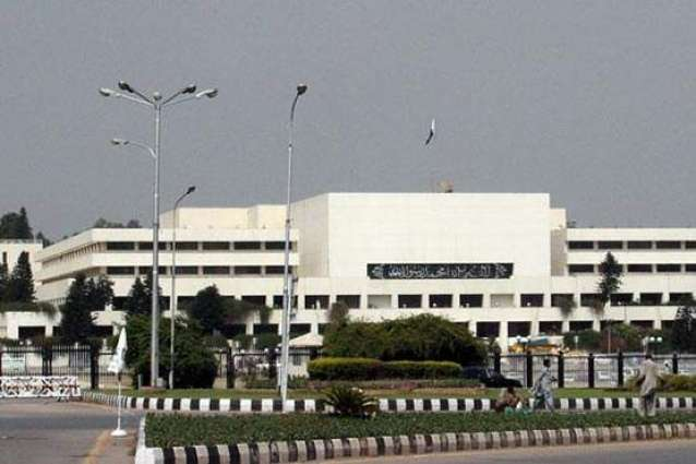 Prayer Offered First Time Inside Pakistan's National Assembly
