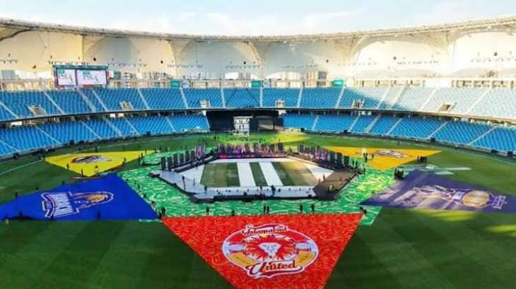 PSL final's concert cancelled in view of New Zealand attack