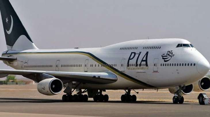 PIA Flight Stopped From Taking Off On Suspicion Of Pilots