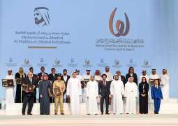 Registration opens for the 11th Edition of Mohammed Bin Rashid Al Maktoum Creative Sports Award