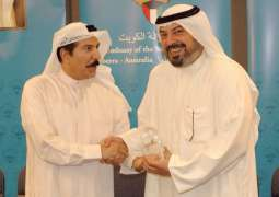 Governor of Kuwait city receives UAE Ambassador