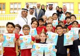 DP World unveiled book to mark Month of Reading
