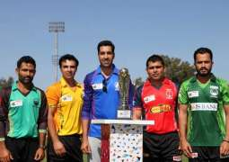 Mughal Steel Pakistan Cup 2019 gets underway on Tuesday