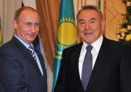 Russian, Kazakh Presidents to Discuss Bilateral Ties on Wednesday - Kremlin